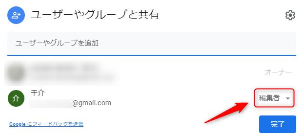 ファイル権限